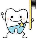歯を大切に。丁寧なケアで生き生きとした生活を