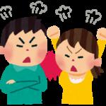 怒りの感情をコントロール