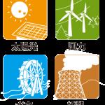 日本に眠る膨大な再生可能エネルギーを生かすには